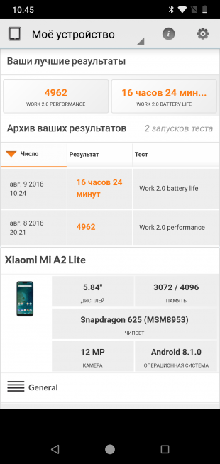 Xiaomi Mi A2 Lite: Battery Test