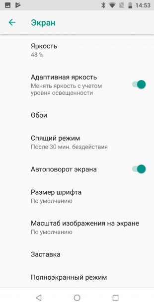 VerneeV2Pro: Свойства экрана