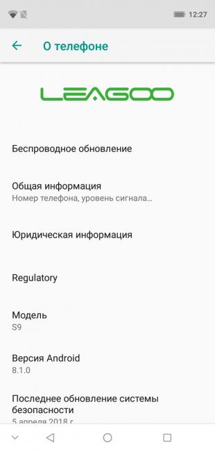 Версия системы Leagoo S9