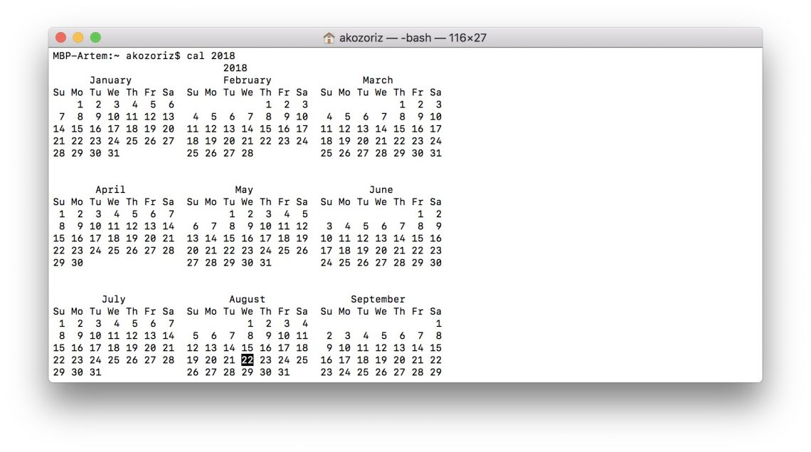 команды macOS: Настройка календаря