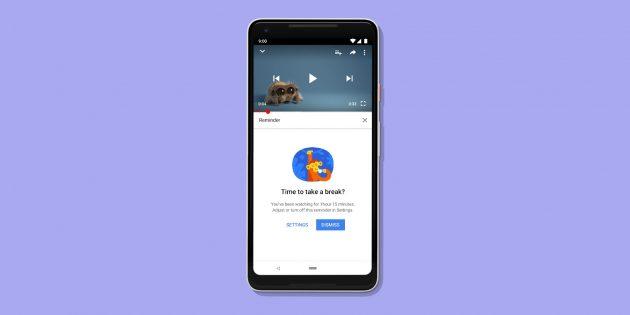 В мобильном YouTube появились инструменты управления временем