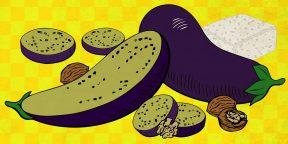 10 салатов из баклажанов, которые заставят по-новому взглянуть на овощ