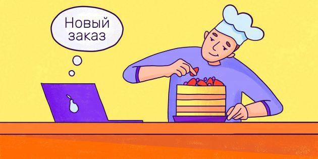 Как зарабатывать на своём хобби: исчерпывающая инструкция