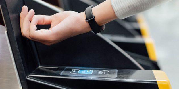 Xiaomi Hey+: чип NFC