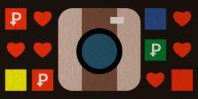 Как продавать рекламу в Instagram: 8 советов для начинающих блогеров