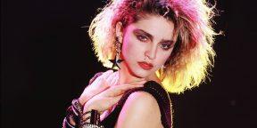 Что послушать у Мадонны: лучшие треки и 3 важных альбома