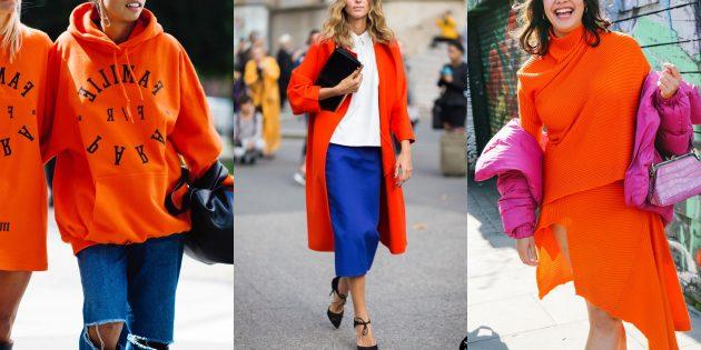 Самые модные цвета осени-зимы 2018/2019: Оранжевый