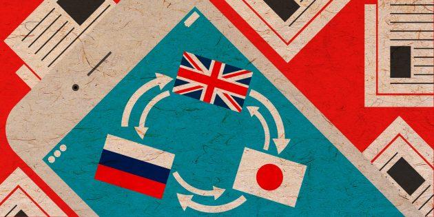 Flowlingo: как выучить иностранный язык методом погружения
