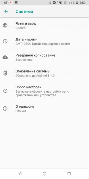 Смартфон BlackShark: Система