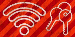 5 способов узнать пароль своей Wi-Fi-сети