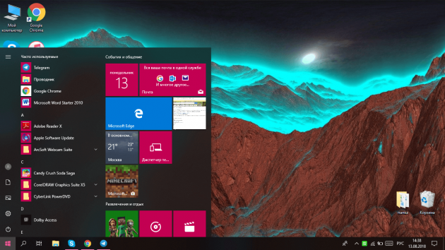 купить Windows 10 Pro
