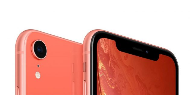 iPhone XR: цена