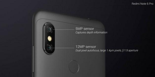 Xiaomi представила недорогой Redmi Note 6 Pro с четырьмя камерами