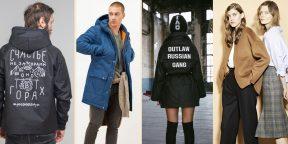 10 молодых российских брендов одежды для самых стильных