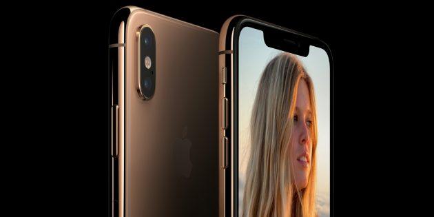 Новый цвет iPhone Xs