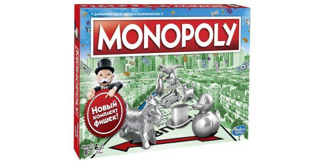 Настольные игры: «Монополия»