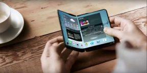 Samsung выпустит складной смартфон до конца года