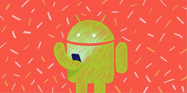 браузер для Android
