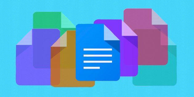 Google Docs малоизвестные функции