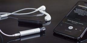 Штука дня: Bluetooth-передатчик, который превращает любые наушники в беспроводные