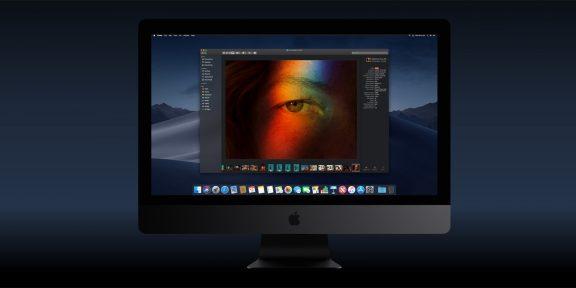 Вышла новая версия macOS с тёмной темой оформления