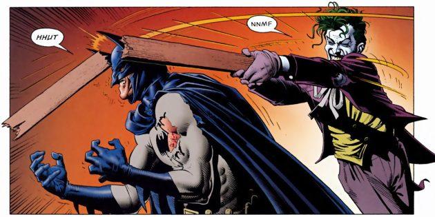 20лучших комиксов о Бэтмене для знакомства с персонажем