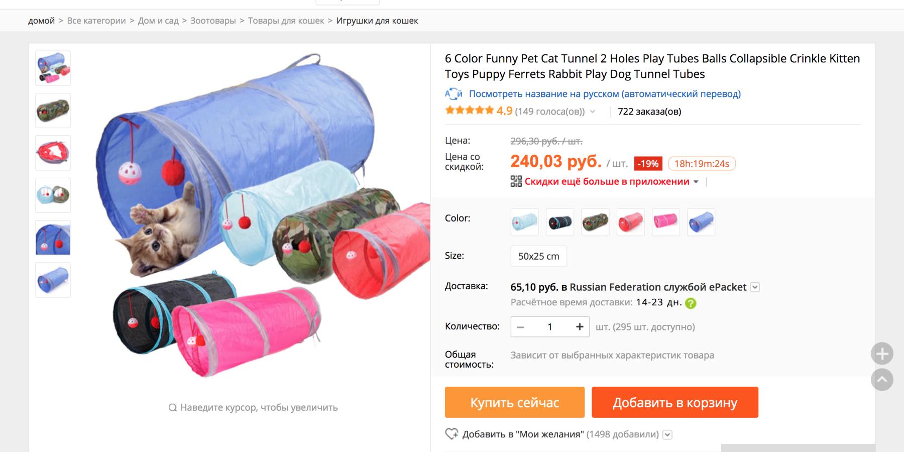 1511914b4332 Если думаете, что товары по такой низкой цене не бывают хорошего качества,  это не так. На AliExpress вы покупаете вещи почти без наценки.