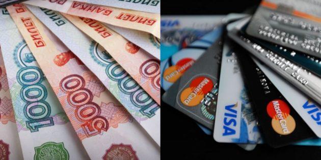 повышение финансовой грамотности: От каких плохих привычек не стоит избавляться