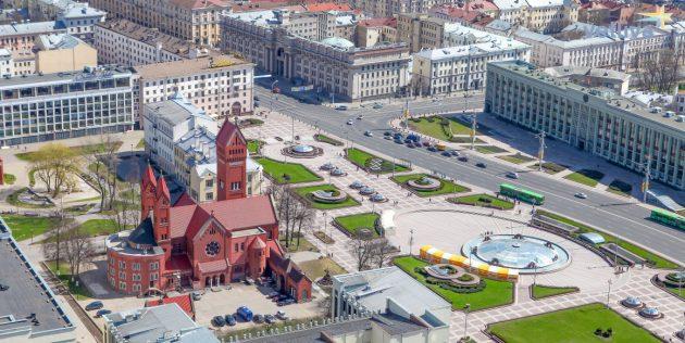 Красный костёл в Минске