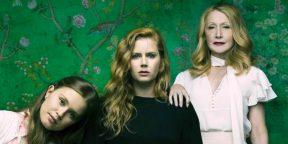 15 сериалов на один сезон, которые скрасят осенние вечера