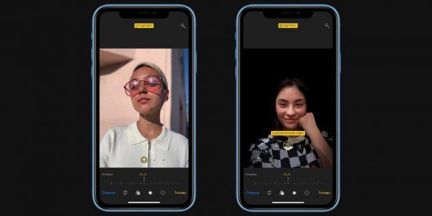 iPhone XR: фронтальная камера