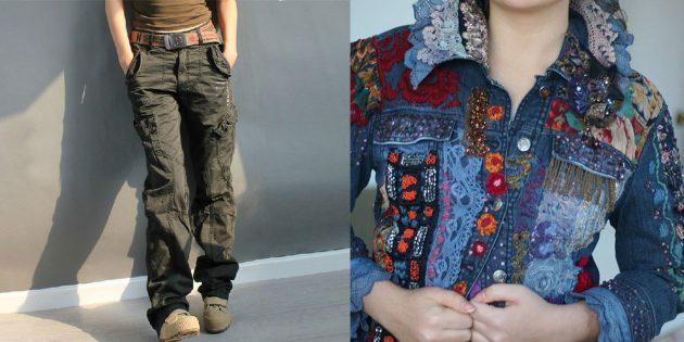Выбор одежды: Сложные формы