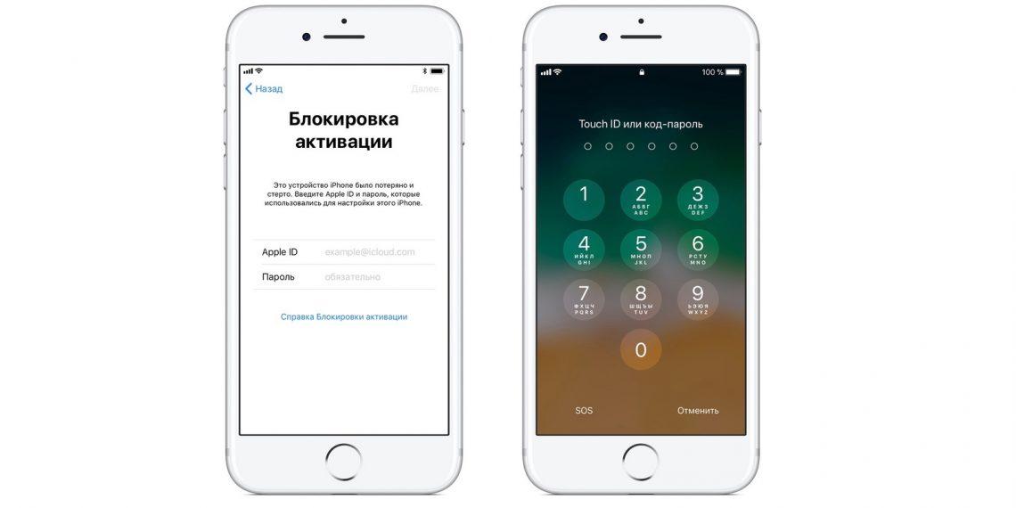 Как проверить iPhone перед покупкой: Заблокированные iPhone