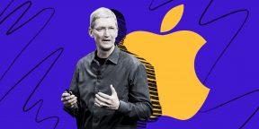 Презентация в стиле Apple: 6 советов, как рассказать о своём продукте