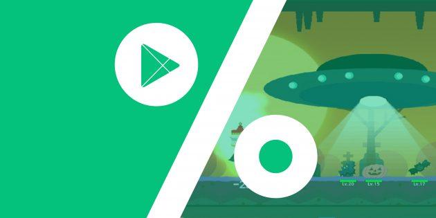 Бесплатные приложения и скидки в Google Play 6 сентября