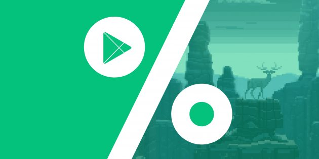 Бесплатные приложения и скидки в Google Play 10 сентября