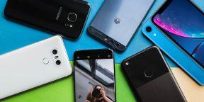 Что круче: новые iPhone или популярные Android-флагманы