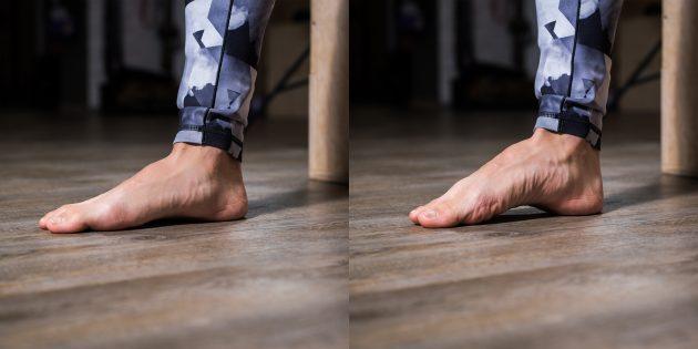 Упражнения при плоскостопии: Совмещение трёх точек