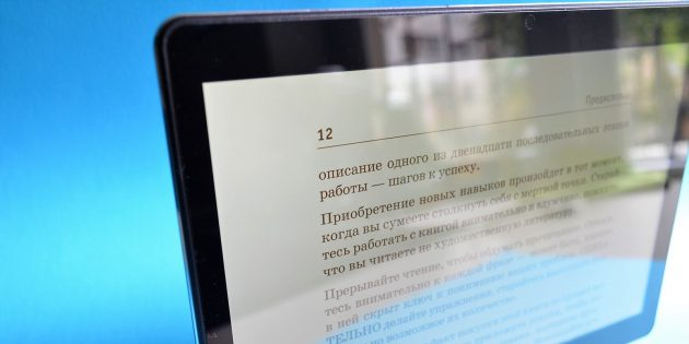 Teclast M20 4G: Чтение