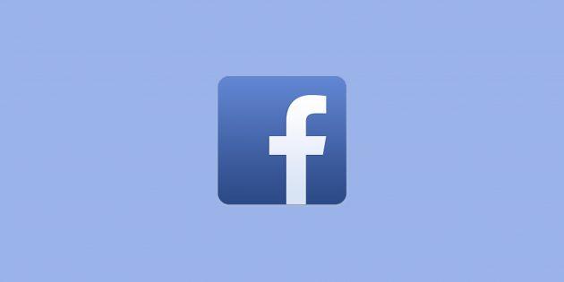 Facebook сливает ваш телефонный номер рекламодателям, даже если вы не указывали его в профиле