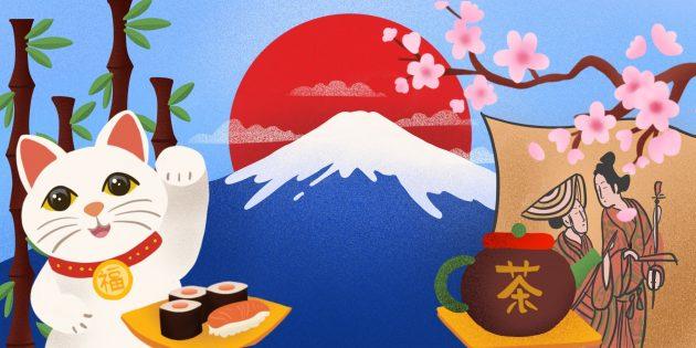 6 бюджетных способов узнать Японию