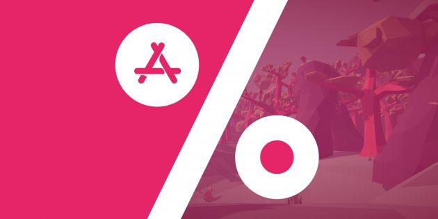 Бесплатные приложения и скидки App Store 5 сентября
