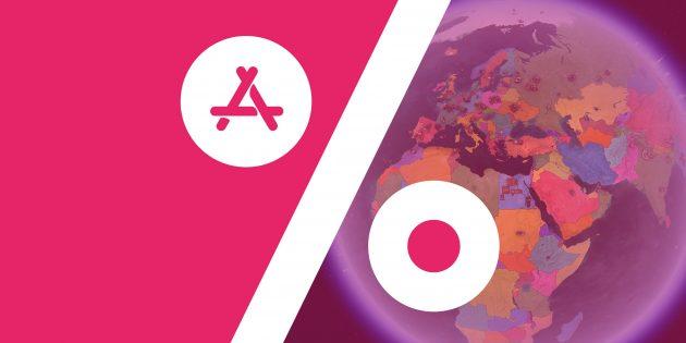 Бесплатные приложения и скидки App Store 10 сентября