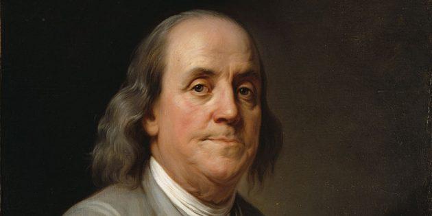 утренний ритуал: Бенджамин Франклин