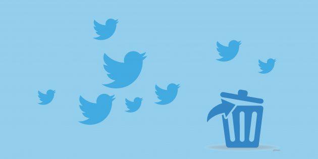 Как быстро удалить все свои твиты, сохранив аккаунт