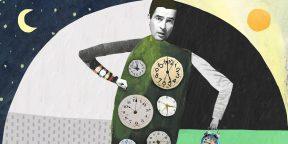 Как найти время наивысшей продуктивности и составить правильное расписание