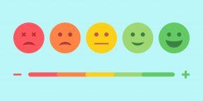 Как определить, что клиент готов рекомендовать вас другим, и измерить этот показатель