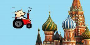 Как переехать в Москву из Сибири: личная история и лайфхаки
