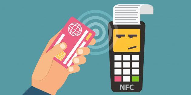 Аферисты и мошенники не дремлют: как защитить свою банковскую карту