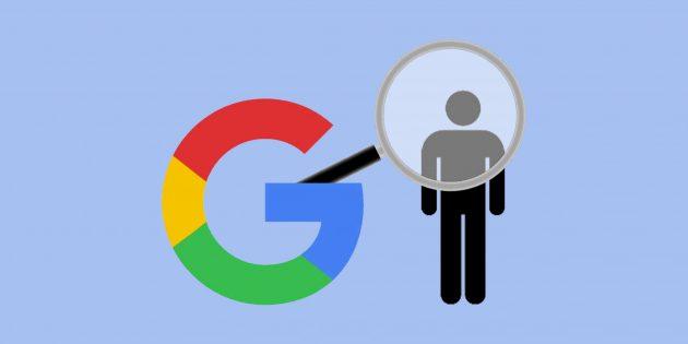Какие личные данные собирает о вас Google и как это запретить
